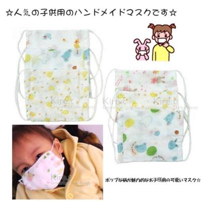 kiret 兒童口罩卡通印花8層布面透氣(超值4入)-贈寶寶口罩(顏色隨機)