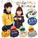 [雙11]]Effect 兒童連帽保暖拼色加絨保暖連帽上衣(4色可選)