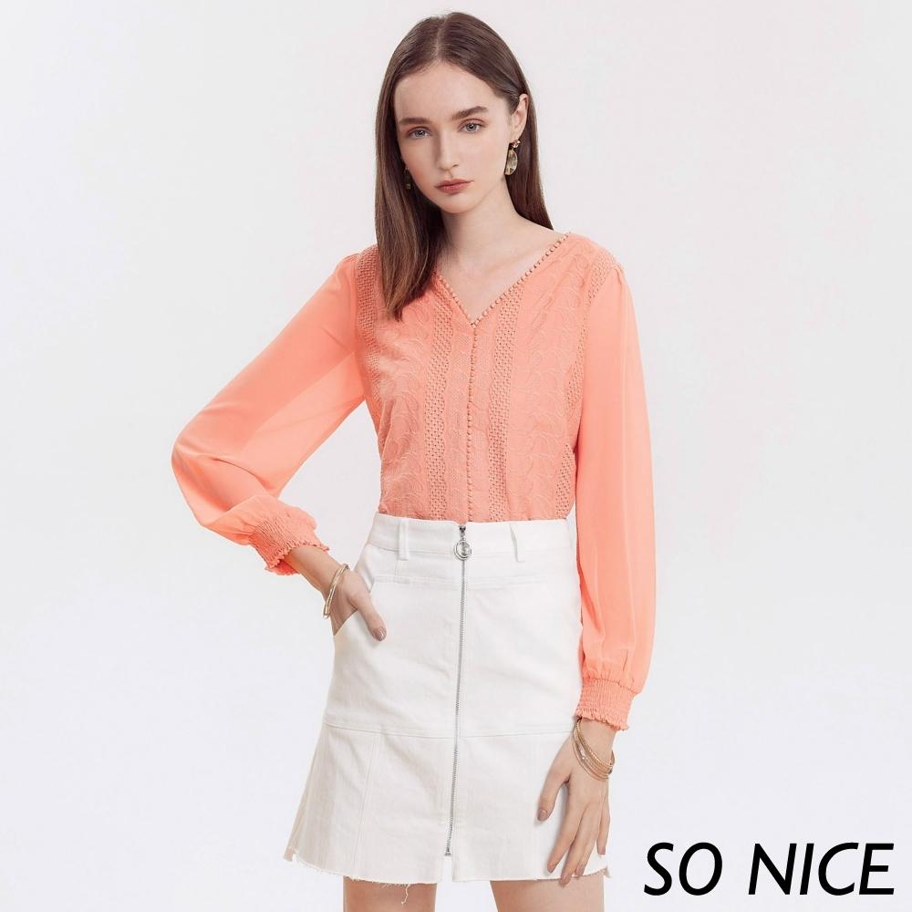 SO NICE簡約造型拉鍊斜紋棉短裙