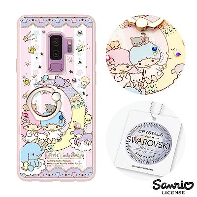 三麗鷗 Samsung S9+ 施華彩鑽減震指環扣手機殼-晚安雙子星