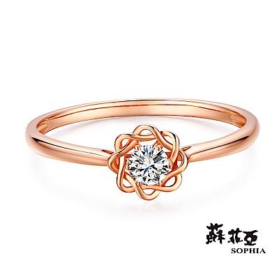 蘇菲亞SOPHIA - 小雛菊0.12克拉玫瑰金鑽戒