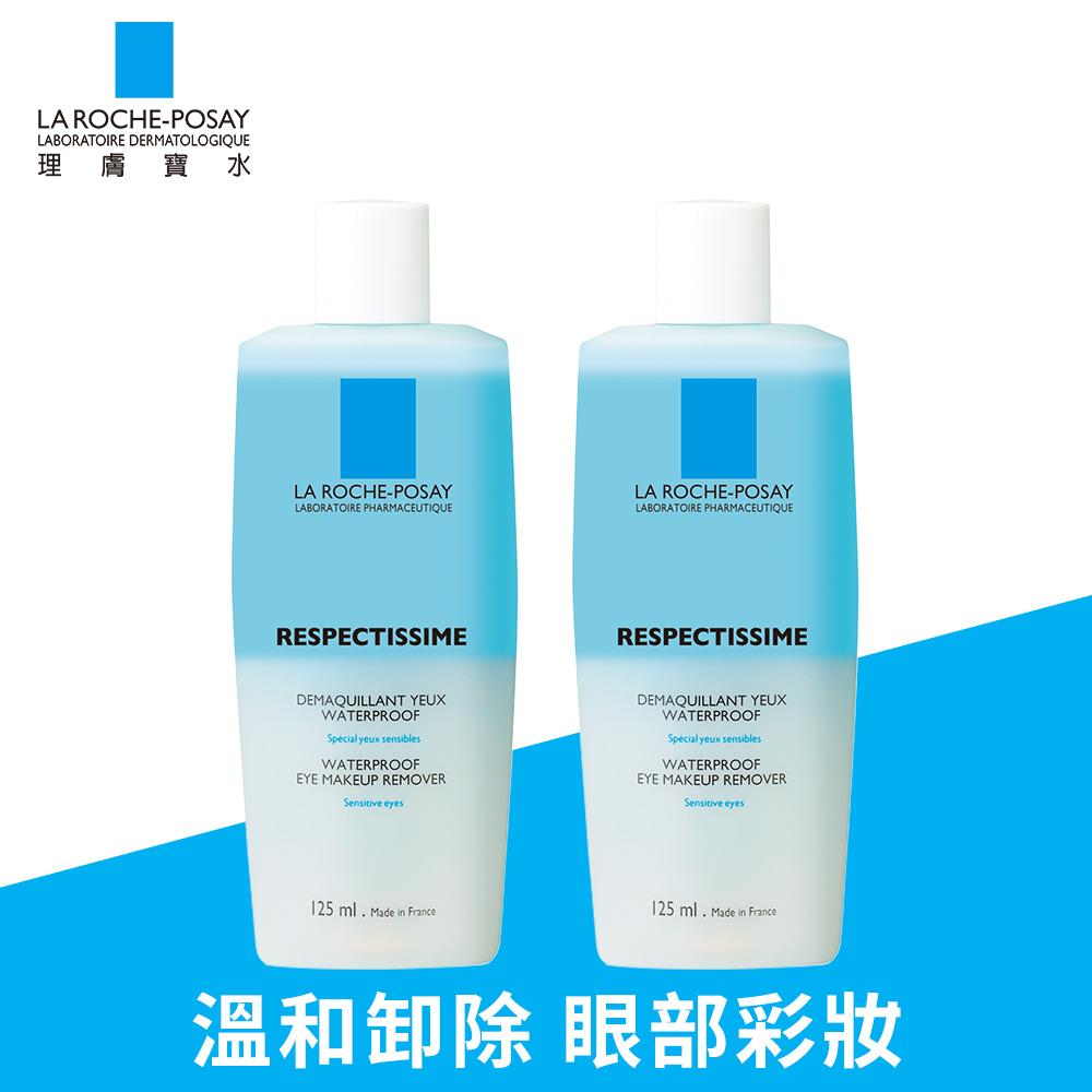 理膚寶水 高效溫和眼部卸妝液 125ml 2入組