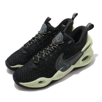 Nike 籃球鞋 Cosmic Unity EP 運動 男鞋 避震 包覆 支撐 球鞋 XDR外底 黑 綠 DD2737001