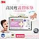 3M 天然乳膠防蹣嬰兒床墊-適用0-2歲幼兒(附防蹣床套) product thumbnail 1