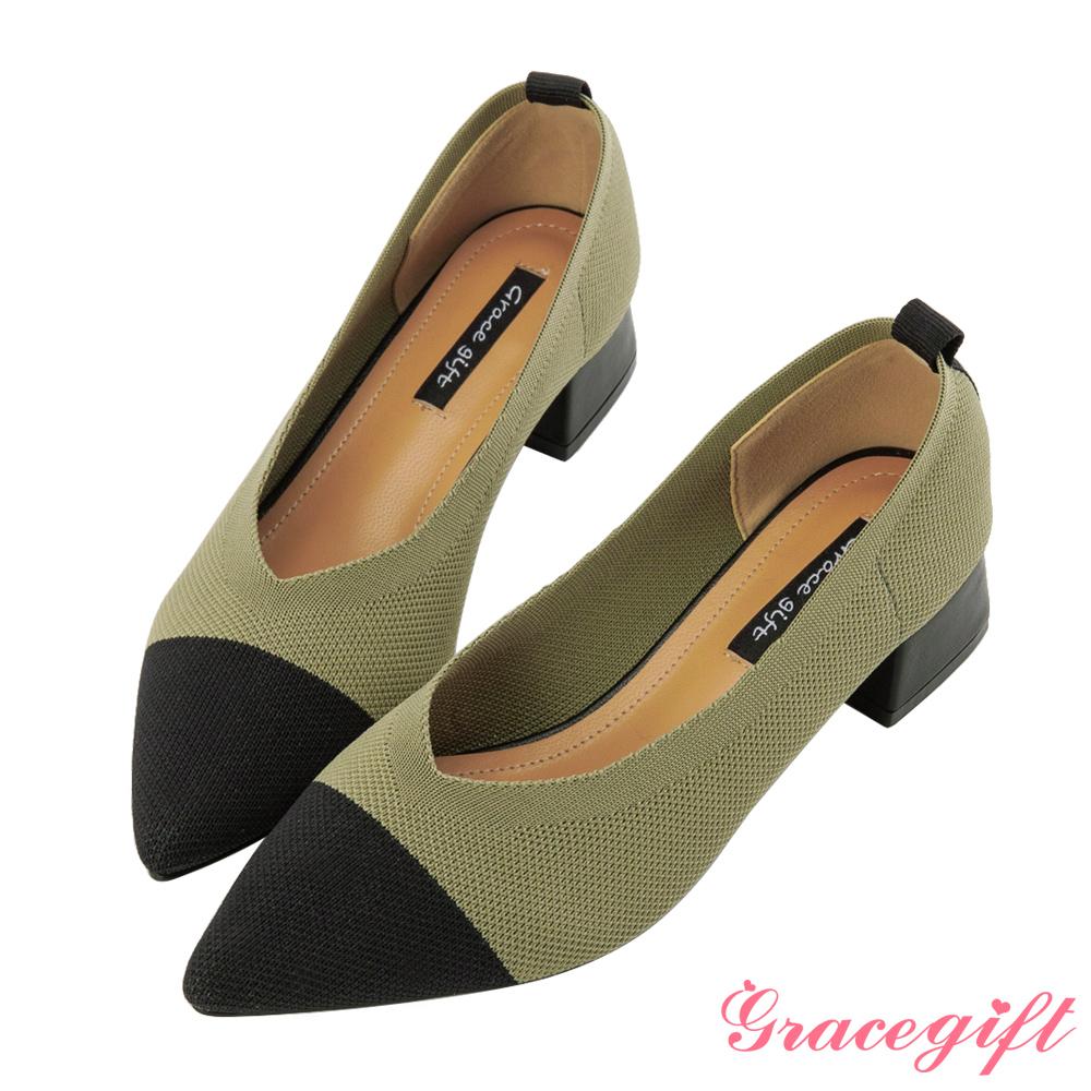 Grace gift-尖頭V口織布撞色跟鞋 綠