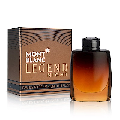 Montblanc Legend Night萬寶龍傳奇紳夜男性淡香精4.5ml