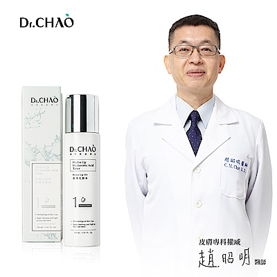 【Dr.CHAO】Hydro Up HA 保濕化妝水 150ml