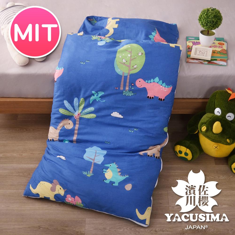 日本濱川佐櫻-侏羅世紀 純棉冬夏兩用兒童睡袋