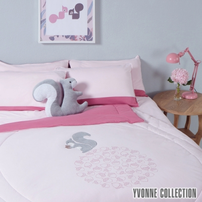 YVONNE COLLECTION 松鼠雙人四季被(6x7呎)-正面:茱萸粉/背面:醋栗粉