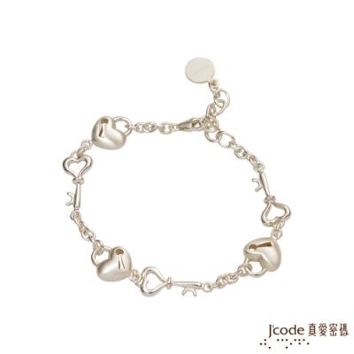 J code真愛密碼 甜蜜牽絆純銀手鍊