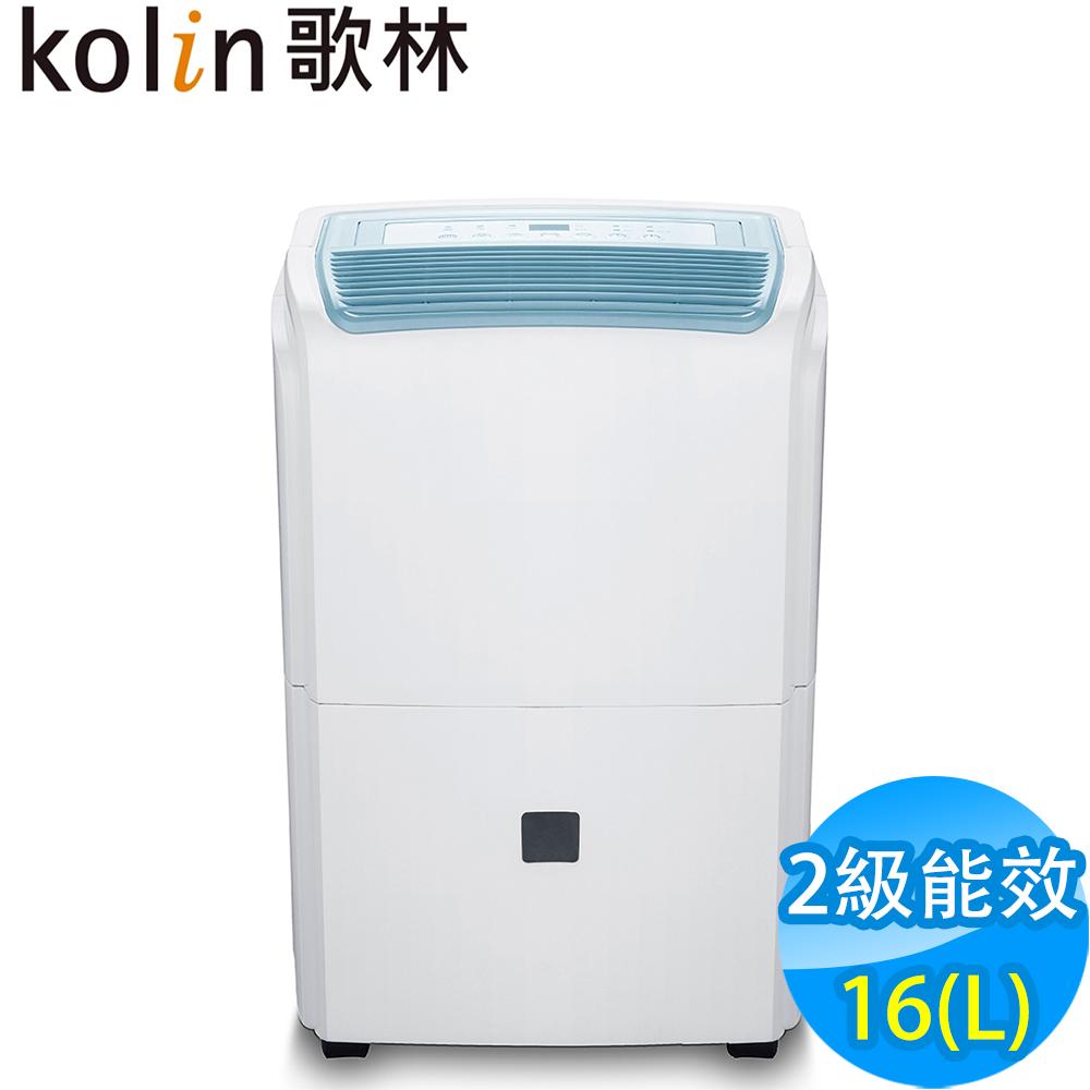 歌林KOLIN 16L 2級自動濕控清淨除濕機 KJ-CH1611B