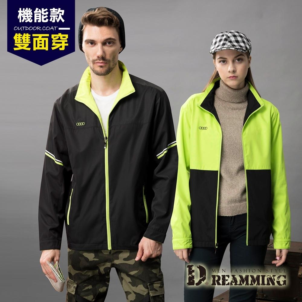Dreamming 雙面穿機能立領休閒夾克外套-黑/綠