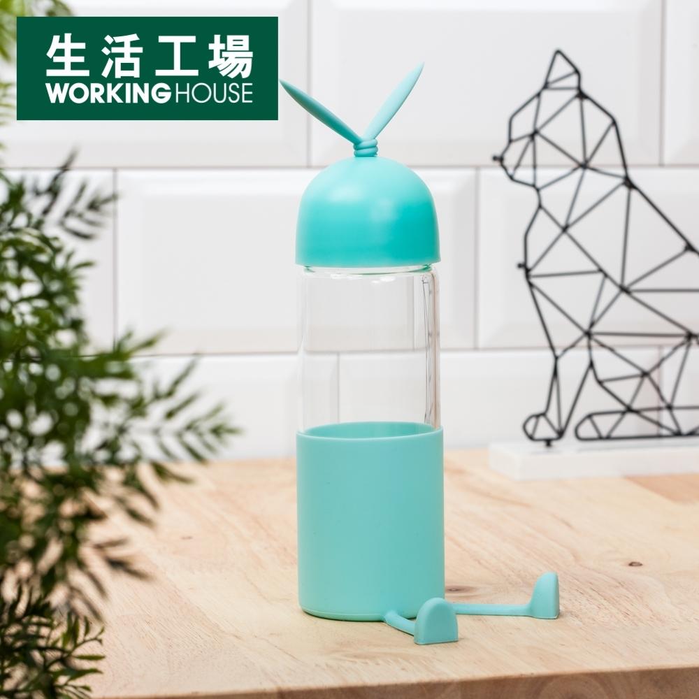 【雙11暖身3件3折-生活工場】長腿兔玻璃水瓶300ml
