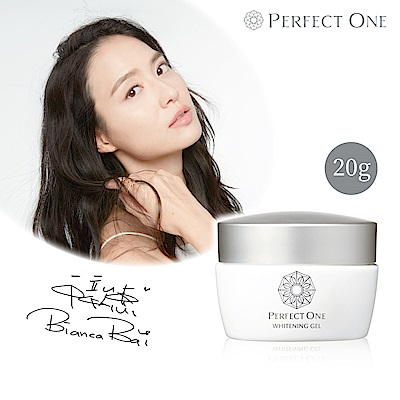 【PERFECT ONE 帕妃雯】 全效美白水凝霜(min版)