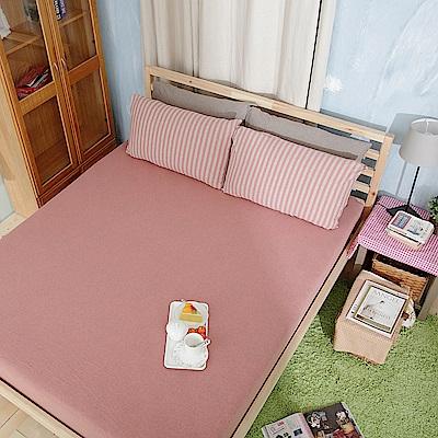 Saint Rose 品味空間-暮紅 100%純棉針織特大床包一入