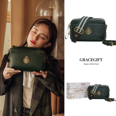 Grace gift-哈利波特史萊哲林雙背帶皮革方包 綠