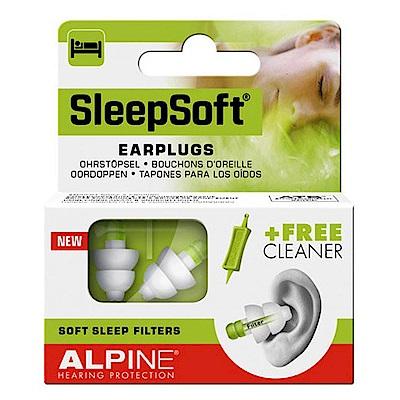 荷蘭原裝進口 Alpine Sleepsoft + 頂級舒適睡眠耳塞