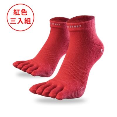 AREX SPORT 五指襪 純色除臭止滑厚底緩衝五趾襪-超值三入組