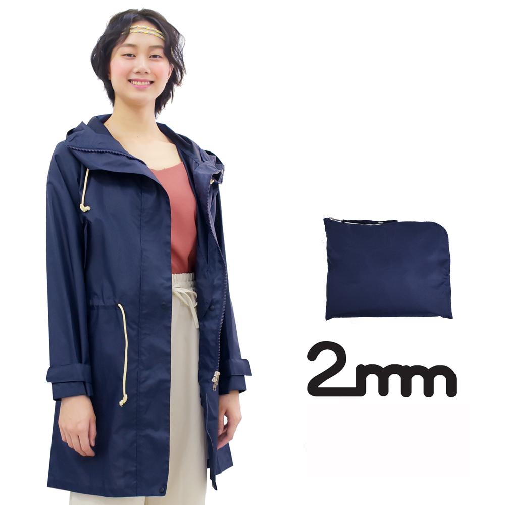 2mm 抽繩連帽款 時尚雨衣/風衣(R-C003)_深藍
