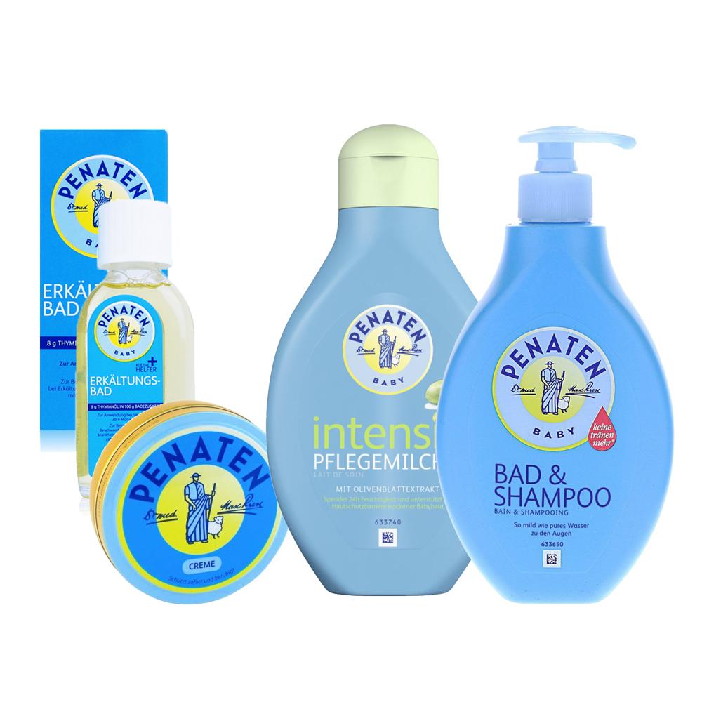 摩達客BABY-德國Penaten牧羊人嬰幼兒 沐浴洗髮精露+泡澡精油+橄欖乳液+萬用乳霜