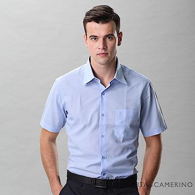 ROBERTA諾貝達 台灣製 進口素材 合身版 上班族必備 速乾舒適短袖襯衫 藍色