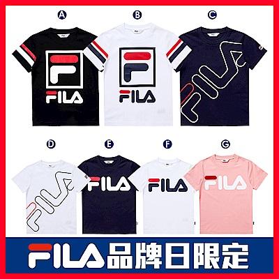 FILA KIDS 童裝 短袖圓領上衣(多款任選)(10