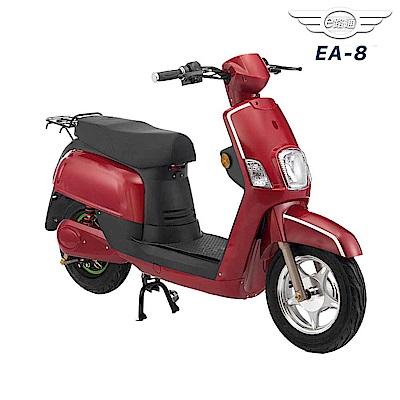【e路通】EA-8 小QC 48V鉛酸電池 前後鼓煞車 電動車(電動自行車)