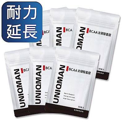 UNIQMAN BCAA支鏈胺基酸 素食膠囊 (30粒/袋)6袋組