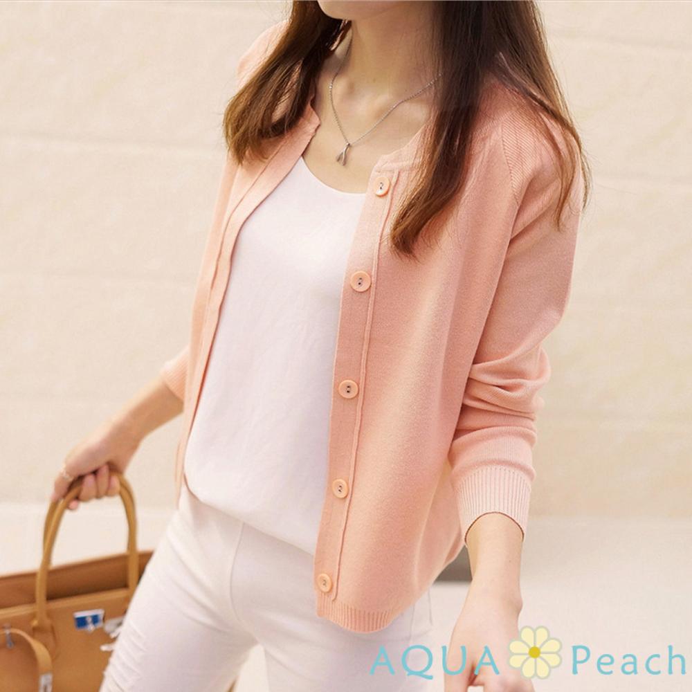 簡約純色開襟針織外套 (共五色)-AQUA Peach