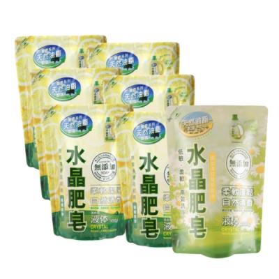 南僑水晶馨香液體皂1.6kgx6包/箱購(檸檬香茅/薰衣馬鞭草/檸檬香茅) ,加贈洋甘菊2kg補充包一包