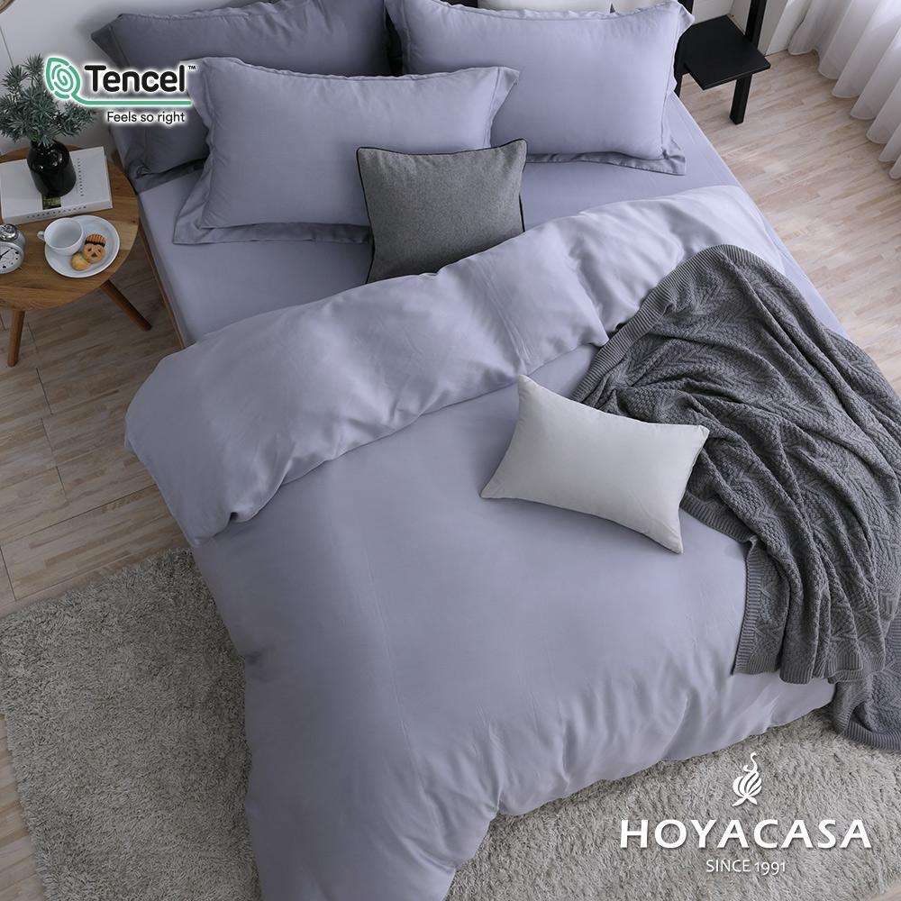 【HOYACASA】法式簡約300織抗菌天絲兩用被床包組-(雙人/加大任選)+贈兩枕 (薄霧灰)