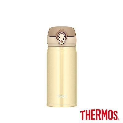 THERMOS膳魔師不鏽鋼真空保溫瓶0.35(JNL-353)-CRG(奶油金)