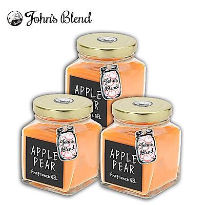 日本John s Blend 居家芳香膏-蘋果梨135g*3入