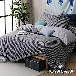 HOYACASA灰調溫度 單人200織抗菌精梳棉兩用被床包三件組