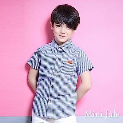 Mini Jule 上衣 條紋單口袋圓弧下擺短袖襯衫(藍)