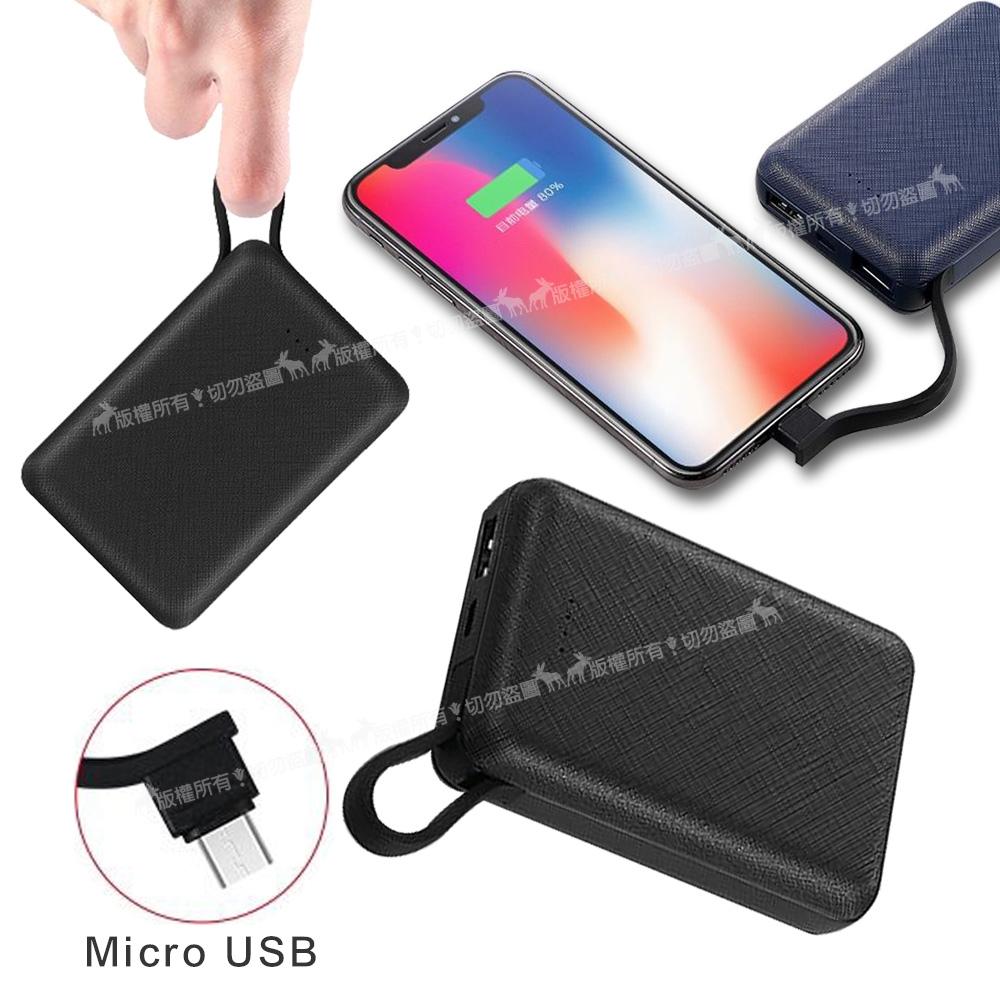 HANG 13000 mini自帶線 Micro USB插頭 輕巧掛繩行動電源 product image 1