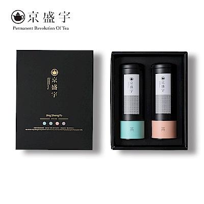 京盛宇 墨京茶葉禮盒 (阿里山金萱100g +白毫茉莉75g)