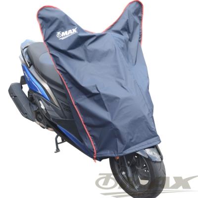 OMAX加大版尊爵機車龍頭罩M-藍黑