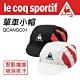 Le Coq sportif 公雞牌 單車小帽 QCANGC01