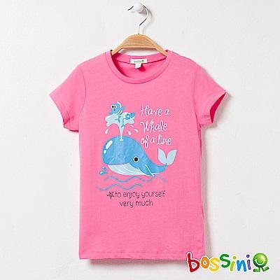 bossini女童-印花短袖T恤21桃粉