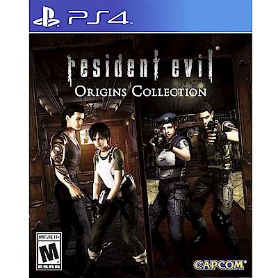惡靈古堡 起源精選輯 Resident Evil Origins-PS4 中英日文美版