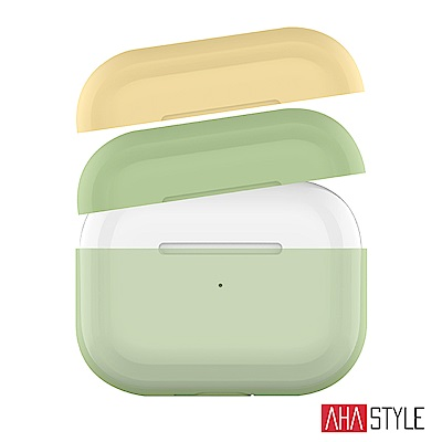AHAStyle AirPods Pro 輕薄雙色保護套(撞色款)酪梨綠色+黃色上蓋