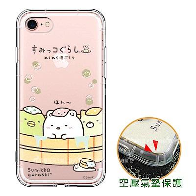 角落小夥伴 iPhone 8 / iPhone 7 4.7吋 空壓手機殼(溫泉)