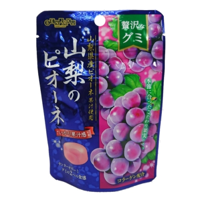 SENJAKU 扇雀飴 奢華山梨葡萄軟糖(44g)