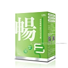 GBL功能型益生菌(暢) 14包/盒
