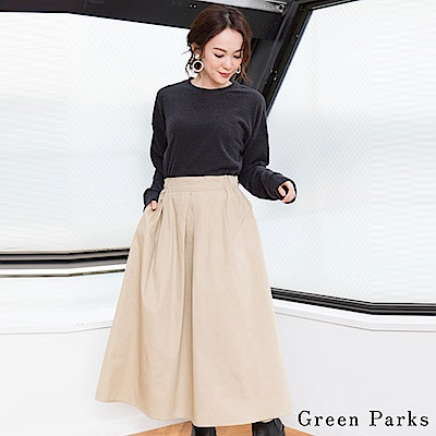 Green Parks 拼接配色連身洋裝