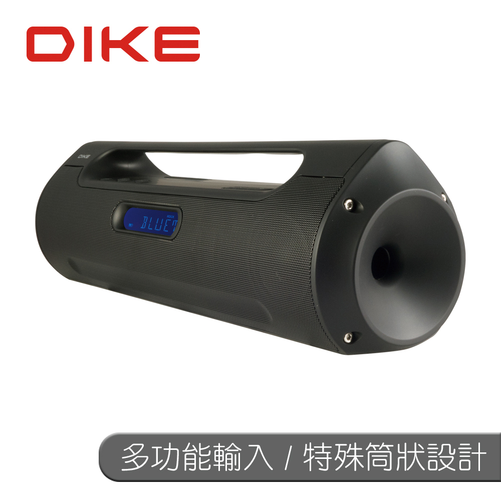 DIKE 城市音廊藍牙手提音響 DSO300