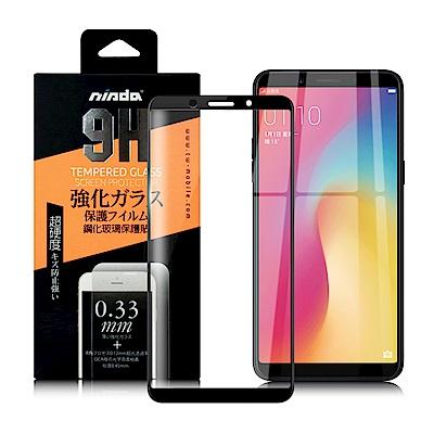 NISDA OPPO A73 滿版鋼化0.33mm玻璃保護貼-黑