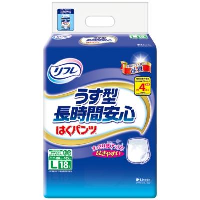 利護樂成褲褲型4次尿量L 18片/串