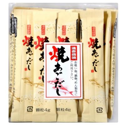 Kaneshichi 炭焙鮮魚高湯調味料(120g)